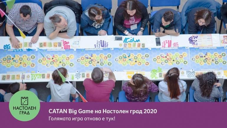 CATAN Big Game / Настолен град 2020, Велико Търново