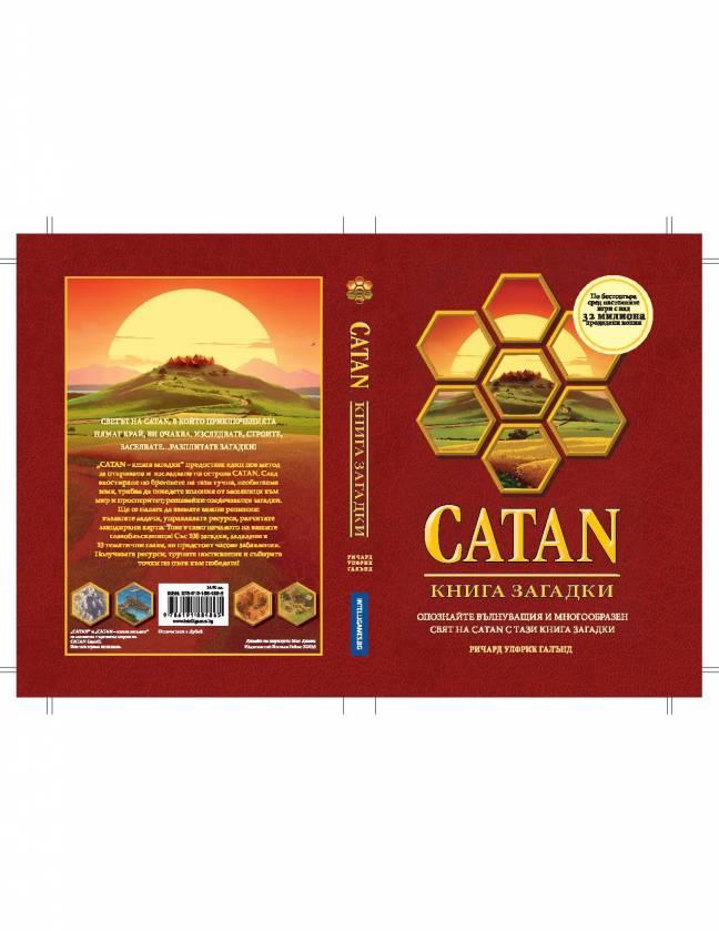 Catan - книга загадки